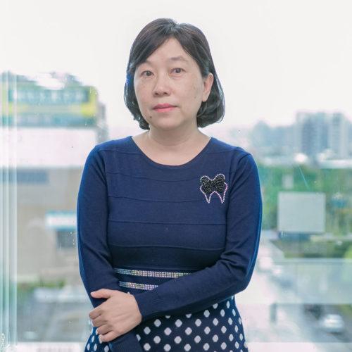 Whitney Chen